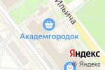 Схема проезда до компании Супермаркет в Новосибирске
