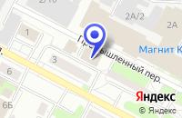 Схема проезда до компании АВТОМОЙКА в Бердске