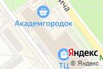 Схема проезда до компании Технотрэйд в Новосибирске
