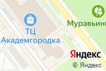 Схема проезда до компании СтройЭкспертНадзор в Новосибирске