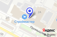 Схема проезда до компании ТФ БИСЕНЬ в Бердске