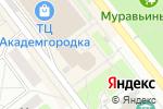 Схема проезда до компании Магазин спорттоваров в Новосибирске