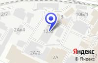 Схема проезда до компании ПРОИЗВОДСТВЕННО-ТОРГОВАЯ ФИРМА ТЕПЛОНАСОС в Бердске