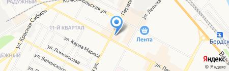 Соня на карте Бердска