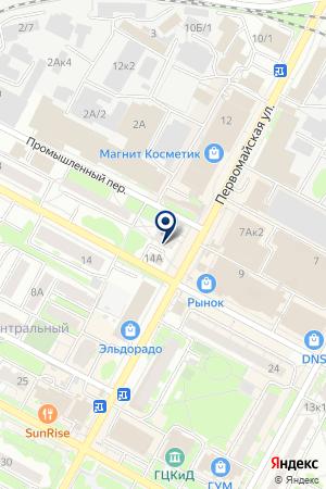 АГЕНТСТВО НЕДВИЖИМОСТИ АНВЕКТОР-ДОМ ПЛЮС на карте Бердска