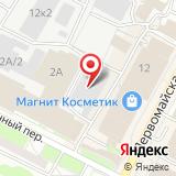 ООО ТехСтройМонтаж