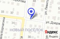 Схема проезда до компании ПЕКАРНЯ в Бердске