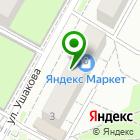 Местоположение компании СТиВ-сад