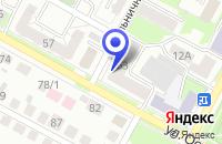 Схема проезда до компании ПРОДОВОЛЬСТВЕННЫЙ МАГАЗИН в Бердске