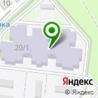 Местоположение компании Детский сад №1, Сибирячок