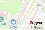 Схема проезда до компании Оптика VR в Бердске