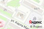 Схема проезда до компании Юнона в Бердске