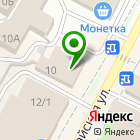 Местоположение компании Охапка