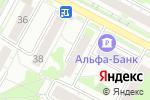 Схема проезда до компании Общественная приемная депутата Законодательного собрания Новосибирской области Прилепского Б.В. в Бердске