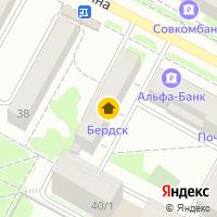 Световой день по адресу Россия, Новосибирская область, Бердск, Кирова, 1