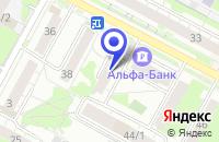 Схема проезда до компании ЦЕНТР ЗАНЯТОСТИ НАСЕЛЕНИЯ Г. БЕРДСК в Бердске