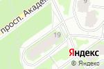 Схема проезда до компании Золотая роща в Новосибирске