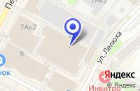 Схема проезда до компании СТРАХОВАЯ КОМПАНИЯ ЖАСО - М в Бердске