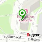 Местоположение компании ЧУДО СВЕТОФОР