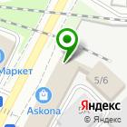 Местоположение компании КУРЬЕР СЕРВИС ЭКСПРЕСС НОВОСИБИРСК