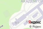 Схема проезда до компании Новосибирский институт программных систем, ПАО в Новосибирске