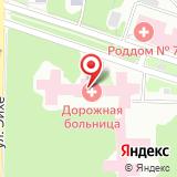 ООО Новосибирский центр репродуктивной медицины