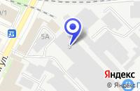 Схема проезда до компании ВИНОДЕЛЬЧЕСКИЙ ЗАВОД БЕРДСКИЙ в Бердске