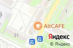 Схема проезда до компании Althaus Lounge Cafe в Бердске