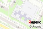 Схема проезда до компании Родничок в Бердске