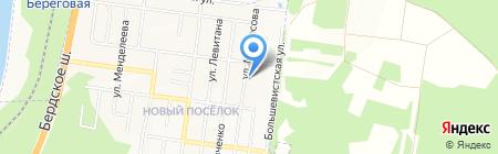 Хансик на карте Бердска