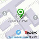 Местоположение компании Конусс