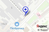 Схема проезда до компании АВТОМАГАЗИН БИСЕНЬ в Бердске