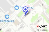 Схема проезда до компании ЖИЛИЩНО-КОММУНАЛЬНЫЙ ТРЕСТ Г. БЕРДСК в Бердске