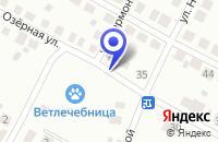 Схема проезда до компании ВЕТЕРИНАРНАЯ ЛЕЧЕБНИЦА в Бердске
