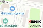 Схема проезда до компании Эспари в Новосибирске