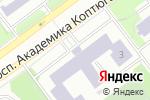 Схема проезда до компании Единая геофизическая служба в Новосибирске
