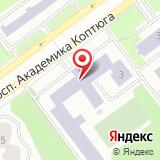 Геофизическая служба СО РАН