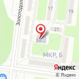 Библиотека ОКП ННЦ СО РАН
