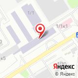 ООО Региональный центр Лебедянского завода строительно-отделочных машин