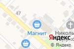 Схема проезда до компании Магнит в Новолуговом
