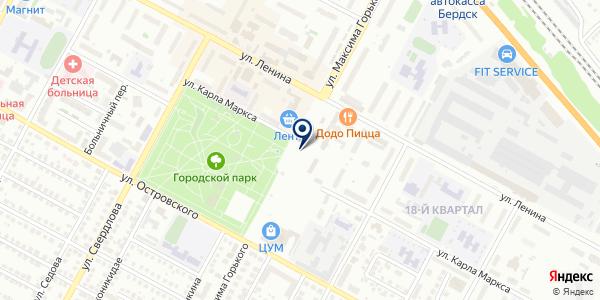 Территориальная избирательная комиссия г. Бердска на карте Бердске