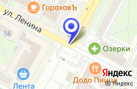 Схема проезда до компании ПТФ КЛИМАТ-СВО в Бердске