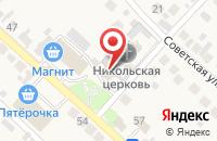 Схема проезда до компании Дом ритуальных услуг в Новолуговом