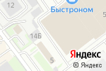 Схема проезда до компании TOTTI CAFE в Новосибирске