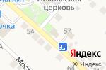 Схема проезда до компании Почтовое отделение в Новолуговом