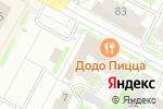Схема проезда до компании Smile City в Бердске