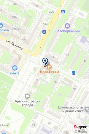 АГЕНТСТВО НЕДВИЖИМОСТИ БЕРДСКОЕ БЮРО ОБМЕНА на карте Бердска