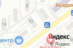 Схема проезда до компании Шоколадка в Новосибирске