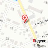 Новосибирский областной наркологический диспансер