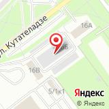 ООО ЭкспертНефтеГаз